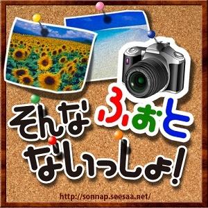 photoicon.jpg